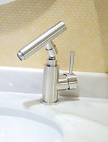 PHASAT Centerset Rotatable with Ceramic Valve Single Handle One Hole for Stainless Steel , Bathroom Sink Faucet
