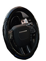 Buick Excelle New Regal English Lang Gt, Cora Enclave Power Steering Wheel Covers Four Seasons Imitation