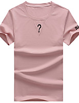 Men's Fashion Neckline Question Mark Round Collar Slim Fit Short Sleeve T-Shirt, Cotton/Spandex /Casual/Plus size