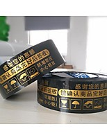 4.5cm*2.5cm gold and black warning tape (1 PC)