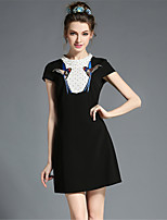 Women's Elegant Fashion Bead Sequins Embroidered Color Block Slim Plus Size Dress