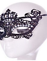 Sey Style Black /White Lace Mask for Halloween Party Decoration Masker Masquerade