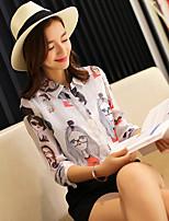 Wake Up® Women's Shirt Collar Long Sleeve Shirt & Blouse Beige-XFS16126
