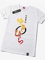 Inspiré par Shokugeki pas Soma Cosplay Anime Costumes Cosplay Tops Cosplay / Bas Imprimé Blanc Manche Courtes Manches Ajustées