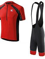 KEIYUEM®Others Summer Cycling Jersey Short Sleeves + BIB Shorts Ropa Ciclismo Cycling Clothing Suits #68