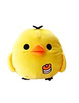 Small Yellow Chicken Easily Public Plush Pillow Birthday Gift