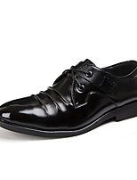 Men's Genuine Wedding Leather Shoes Pointed Toe Business Shoes