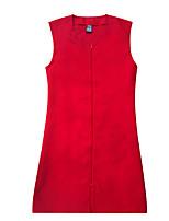 Kill the Teacher Red Long Clothing Vest