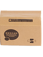 Yellow Color Other Material Packaging & Shipping Packing Cartons A Pack of Eight