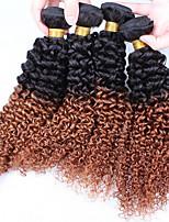 China Curly Hair 4pcs lot Curly Wave China Virgin Hair Bundles 10-26 inch Beauty China Curly Hair Black/Brown