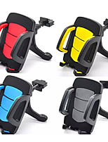 Vehicle Air Outlet Mobile Phone Support Air Conditioner Mouth Navigation Rack Mobile Phone Holder Shield Mobile Phone
