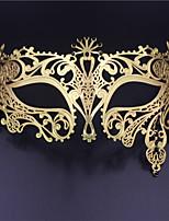 Venetian Sun Goddess  Laser Cut Metal Masquerade Ball Party Mask 3002C3