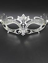Womenꞌs Elegant Laser Cut Tiara Masquerade Mask1011A3