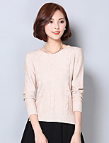 Women's Casual/Daily Simple Regular Pullover,Solid Beige / Gray Round Neck Long Sleeve Cotton Spring Medium