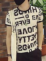 Men's Print Casual T-Shirt,Cotton Short Sleeve-White / Tan