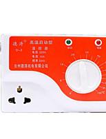 регулируемый термостат (штекер в переменном-220в; Диапазон рабочих температур: 0-100 ℃)