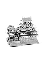 Puzzles 3D - Puzzle Bausteine DIY Spielzeug Schloss 1 Metall Silber Spiel-Spielzeug