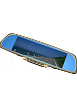 Drive Recorder 1080P HD Single Lens Rear View Mirror Night Vision Mini Car Integrated Machine