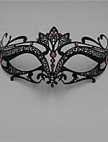 Womenꞌs Elegant Laser Cut Tiara Masquerade Mask1011C1