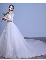Da ballo Abito da sposa Strascico di corte Drappeggiata Tulle con Con applicazioni / Perline / Con balze