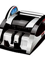 шэн банк б класс посвященный бумага умный голос смешанный поддельной детектор