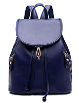 Casual Backpack Women PU Blue Black Burgundy Fuchsia