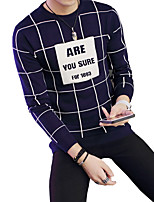 2016 autumn winter new trend of Korean men's long sleeved sweater male plaid sweater