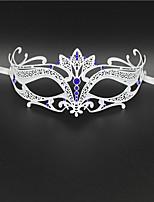 Womenꞌs Elegant Laser Cut Tiara Masquerade Mask1011C2