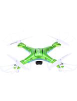 JJRC H5P Drohne 6 Achsen 4 Kan?le 2.4G Ferngesteuerter QuadrocopterLED - Beleuchtung / Ein Schlüssel Für Die Rückkehr / Kopfloser Modus /