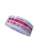 Special Warnings Red Tape Sealing Quality Thick Durable High Tack Tape (Volume 2 A)
