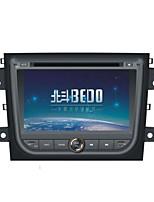 Map  GPS Navigator Car Portable Navigation DVD