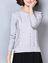 Women's Going out / Casual/Daily Street chic Regular Pullover,Solid Beige / Gray V Neck Long Sleeve Acrylic Spring
