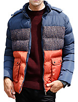 Winter new men's cotton male adolescents Metrosexual thickened SC code slim short jacket