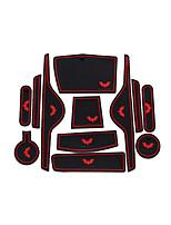 Wuling Hongguang с / слот колодки / чашка колодки / подлокотник / хранения подставка / автомобильный коврик