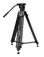 Jin Jie VT-2500 Professional Photography Equipment Tripod SLR Camera Tripod Arm