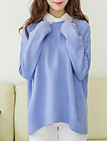 Women's Casual/Daily Simple Regular Cardigan,Solid Blue Round Neck Long Sleeve Polyester Fall Medium