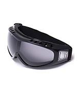 кататься на лыжах на открытом воздухе езда мотоцикла в черной оправе черные и серые очки