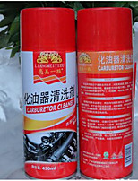 Cars Potent Oils Decontamination Clean Cleaning Agent Odorless, Clean And Not To Hurt The Hand