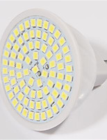HRY® 5W 2835X80SMD GU10/MR16 Warm Cool White Color Plastic Shell LED Spot Lights(AC220-240V)