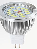 8 GU5.3 (MR16) LED-spotlampen MR16 15 SMD 5730 650LM lm Warm wit / Koel wit Decoratief DC 12 V 1 stuks