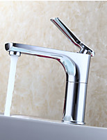 Bathroom Sink Faucet, Single Handle Mixer / Contemporary / Chrome / Rotatable