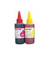 epson Drucker Nachfülltinte ciss einer Packung ist zwei Farbtinten enthalten, die Tinte sind rot und gelbe Tinte jeder Tinten 100ml ist