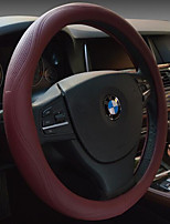 Microfiber Leather Steering Wheel Cover Non-Toxic, Odorless Sweat Feel Comfortable Breathable Slip