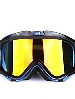 obaolay мужчин и женщин двойные противотуманные лыжные очки ветра зеркало мотоцикла зеркало (H007)