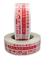 White Color, Other Material, Packaging & Shipping White background, Red Font, Warnings Tape A Pack of Two