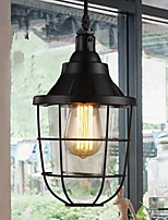 Creative Cafe Restaurant Light Bar Bar Corridor Restoring Ancient Ways Wrought Iron Decorative Iron Net Droplight