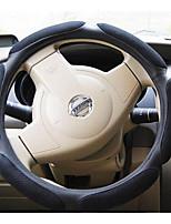 Sandwich Steering Wheel Cover Slip Breathable Absorbent Seasons 3D Stereo Vinyl Car Grips 38cm