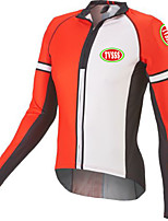 Sports Bike/Cycling Tops Men's Long Sleeve Breathable / Windproof / Seamless / Ultra Light Fabric / Thermal