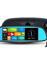 un 8 pouces à double lentille intelligente rétroviseur enregistreur de navigation miroir nuage chien machine à 1080p HD miroir nuage vocal