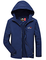 Men's Long Sleeve Casual / Work / Formal Jacket,Polyester Solid Blue / Green / Beige
